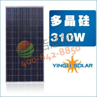 英利多晶硅太阳能光伏电池板YGE72Cell系列(YLxxxP-35b)