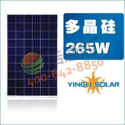 英利多晶硅太阳能光伏电池板YGE60Cell系列(YLxxxP-29b)