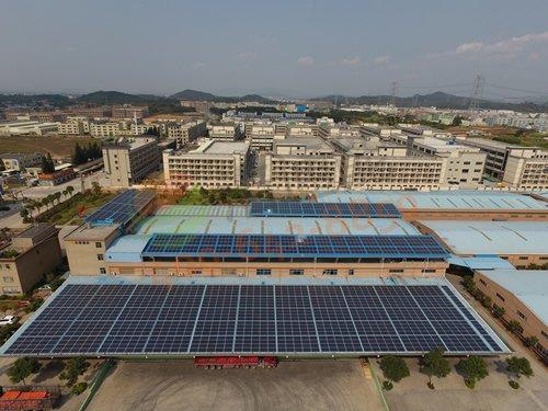 东莞工厂:广东施彩涂料有限公司606.96KW太阳能光伏发电项目