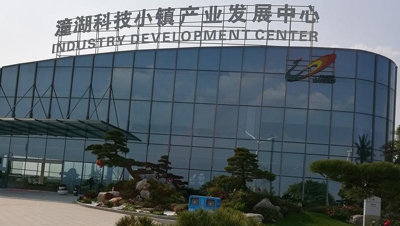 广东省各地对于太阳能光伏发电补贴政策