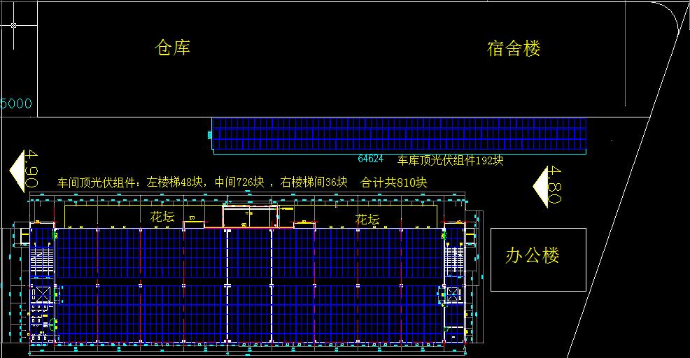 年瑞电子270.54KW光伏发电站1002块光伏板安装位置图
